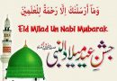 "100 Eid Milad Un Nabi Standing 2020 1. Could allah this event fill your life with stuffed with happiness, Your soul with religious, Your coronary heart with love, Your thoughts with knowledge, Wishing you a really very joyful eid milad-un-nabi (S.A.W.W.). 2. After we hear the azaan of friday prayer, And go for friday prayer on the mosque, Allah forgives the entire week errors of a person with changing finest. 3. Could Allah fulfill all of your needs on this Eid Milad-un-Nabi(S.A.W.W.), Of Prophet Mohammad(S.A.W.W.) (born on April 26, 570 AD at Macca). 4. You all the time shall be in my prayers, And I'll bear in mind you whenever you pray to Allah, Completely happy Eid Milad! 5. Could allah bless you on this eid milad-un-nabi(s.A.W.W.), And should you may have a joyful eid milad celebrations. 6. I convey my cordial and honest greetings to you and your loved ones on the event of this EidMilad-Un-Nabi(S.A.W.W.), This Suspicious Day on which Prophet Hazrat Mohammad (S.A.W.W.) Made His Descent On this Earth! 7. Khushbu-e-Gulaab hai Paseena RASOOL HABIB ka, Aap ko bhi ho Mubarak Maheena RASOOL HABIB ka, Aap Ko Jashan-e-Eid Milad Un Nabi(S.A.W.W.) Mubarak Ho! 8. Allah taallah hum sab ko sahi rah per chalne ki taufeeq ata farmayein, Jab zubaan pe muhammad(s.A.W.W.) ka naam aaye, Asmaan se druud o salam aaye, 9. Her waqt tasawur me madiny ki gali ho, Or yaad Muhammad(S.A.W.W.) ki mere dil me basi ho, Ay kaash mai ban jaun madeeny ka musafir, Aur roti hui Tayba ko baraat chali ho. 10. Duniya ki har Fiza mai hai ujala RASOOL-E-PAK(S.A.W.W.) ka, Ye sari kainaat haI Sadqa RASOOL-E-PAK(S.A.W.W.) ka, Khushbu-e-Gulaab hai paseena RASOOL-E-PAK(S.A.W.W.) ka, Aap ko bhi ho Mubarak Maheena RASOOL-E-PAK(S.A.W.W.) ka, Nisaar teri chehal pehal par hazaron Eidein Rabi-ul-awal, Siwa-e-iblees ok jahan mai sabhi to khushiaan manaa rahai hain. Barhween ka chand aya barhween ka chaand. 11. Ki Muhammad(S.A.W.W.) Say Wafa Tu Nai To Hum Tere Hain, Ye Jahaan Chez hai kya Loh-O-Kalam Tery Hain, NABI(S.A.W.W.) ki yaad say roshan mery dil ka nageena hai Wo mery dil mai rehty hain mera dil e MAADiNA hai Sb ko Eid MiLAD-Ul-NABI(S.A.W.W.) mubarak. 12. Her ibtida sy pehly her intaha ky baad, Zaat-e- Nabi(S.A.W.W.)î buland hay ìZaat-e-khudaî ky baad, Dunia mai ehtraam ky qabil hain jitny log, Mai sab ko manta hu magar ì PYARY MUSTAFA(S.A.W.W.)îky baad, Ajab Fayz Hai AAQA TERI Muhabbat Ka, Darood Nabi Pak(S.A.W.W) Par Parhun aur khud sanwar jau, Rabi ul Awal ka Mahina bohat Mubarak Ho Apko! 13. Hum bhi is khushi me isi tah amal ker ky shamil ho sakte hen, Ham ayenda sy hamesha namazon ki mukamal pabandi kerne ki pakki niyat ker lyn, Or rozy rakhny ki adat banayen sab ko bohat bohat Eid e milad un nabi(s.A.W.W.) mubarak ho! 14. Hope Milad un Nabi brings for you the present of happiness and blessings all the time and in the present day, Completely happy Eid Milad un Nabi(S.A.W.W.), On Eid Milad Un Nabi(S.A.W.W.)! 15. Namazon ka rakhye ga sath Manwa li jia, Rab sa har bat Duao mai rakhiya ga hum ko Yad Mubarak ho ap 12 Rabi-ul-Awal ki yeh rat! 16. Nisar teri chehel pehel per, Hazaroon eidain rabi ul awal, Siwaye ibles ky jahan important, Sabhi to khushiyan manaa rahy hein, Eid milad un nabi(s.A.W.W.) mubarak ho, Allah taallah ham sb ko sahi raah ki taufiq ataa farmayen, Ameen. Completely happy eid milad-un-nabi(s.A.W.W.). 17. Huzoor (alehis salam) apni viladat ki khushi me youme viladat wale din yani her peer ko roza rakhte, Or farmate ok me allah ka shukr ada kerne ke liay har peer ke din roza rakhta hun. Hum bhi is khushi me shamil ho sakte hen wo is tarha ke ayenda hamesha namazon ki pabandi kerne ki pakki niyat ker len, Or kal ka roza rakh len or is ka present aap alehis salam ko bhej den, Eid e milad un nabi mubarak ho! 18. Zaman mela nahi hota, Muhammad (s.A.W) ok ghulamon ka, Kafan mela nahi hota, Eid mailad_un_nabi mubarik! 19. Wo arsh kaa charagh hy ma, Us ok qadmon ki dhoal hoon, Aey zindagi gawah rehna ma, Ghulam_e_ rasool hoon, Very joyful eid milad un nabi! 20. On Milad un Nabi, Hereís wishing that the fantastic deeds of the Prophet, Contact your life, And encourage you to make your life extra lovely, Milad e Nabi mubarak ho! 21. Ghalib me khush hoo, Agr jannat na ja sakoohasrt yehi hy ok bad-e-marg kuch kam aa sakoo, Eendhan bana de mujh ko jahannum ka ae khuda, Her dushman-e-ali! 22. Eid Milad-un-Nabi Hai Dil Bara Masroor Hai, Eid Deewano Ki Tu Bara Rabi-un-Noor Hai, Iss Taraf Jo Noor Hai Tu Uss Taraf bhi Noor Hai, Zara Zara Sub Jahaan Ka Noor Sey Mamoor Hai! 23. Her malak hai shadmaan khush aaj her ik hoor hai, Haan mager shaitaan bama?E rufaqa bara ranjoor hai! 24. Ramadan mubarak want, Wishing u 1 month of ramadan, Four weeks of barkat, 30 days of forgiveness, 720 hours of steerage, 43200 minutes of purification, 2592000 secs of nuur! Ramadan mubarak! 25. Could you observe aza-e hussain and take part in mourning congregations, Lamentations, matam to commemorate imam hussain ibn ali, The grandson of the islamic! 26. On this auspicious event of miladi nabi, Iím wishing that your private home, And coronary heart is blessed by the prophet with love, peace & prosperity! Miladi nabi mubarak ho! 27. Wishing you a joyous Mawlid al-Nabi, Could the blessing of the Prophet muhammad be with you all the time! 28. Eid mailad-un-nabi mubarak Zameen maele nai hote Zamun mela nai hota, Muhammad (s.A.W) ok ghulamo ka, Kafun mela nai hota, Eid mailad-un-nabi mubarak! 29. Hr ibtada sy pehlay hr intaha ok dangerous, Zate- Nabi? bolud hy ?Zat-e-khuda? ok dangerous, Dunya me ehtram ok qabil han jitny log, Major sub ko manta hun mgr MUSTAFA ok dangerous! 30. Could u have fun essentially the most lovely eid-e-milad-un nabi (S.A.W.W), Then could life bathe on u plentiful, Pleasure and happiness! 31. Could all of the blessings of Allah b with u on eid-emilad-un-nabi, A really joyful eid-e-milad-un-nabi to u & ur household! 32. On this eid milad un-nabi, Could all of your prayers be answered by Allah, Imagine on him and he'll grant you, Your heartís need! 33. Earth can overlook to rotate, chook can overlook flying, candle can overlook to soften, Coronary heart can overlook to breathe however Iíllnever overlook to want you, Completely happy eid milad un nabi! 34. Could the magic of this eid-e-milad-un-nabi carry numerous happiness in ur life, Could u have fun it with all of your shut pals & household, & could your coronary heart be stuffed with love of mohammad (pbuh) and pleasure! 35. When allah name u for pray of friday go who will go for friday jummah prayer, His all week fault will clear & good issues will b written in his e book! 36. Could allah bless you, And should you may have, A joyous eid celebration. 37. I convey my cordial & honest greetings to you & your loved ones on the event of eid-e-milad-un-nabi, The suspicious day on which prophet hazrat mohammad (s.A.W.W) made his descent on earth! 38. Har wqt tasawwur me madeeny ki gali ho, Aur yaad Muhammad ki mere dil me bsi ho, Ay kaash me bn jaun madeeny ka musaafir, Aur roti hui Teba ko baraat chli ho, 39. Baarhwin ka chand aya barhwin ka chaand, Aamd e mustafa, Marhaba, marhaba 40. Nabi ke yaad say roshen meray dil ka ngeena hai, Wo mery dil mei rehtay hyn mera dil e maadeena hai, Sab ko eid melad-ul-nabi mubarak! 41. Life is take a look at, islam is finest, Namaz is should, Aakhrut is for relaxation, The world is just mud, If quran is in chest, Nothing want subsequent, Obey allah first, First success shall be subsequent! 42. Rahmaton ki hai yeh raat, Namazon ka rakhye ga sath, Manwa li jia Rab sa har bat, Duao mai rakhiya ga hum ko Yad, Mubarak ho ap 12 Rabi-ul-Awal ki yeh rat! 43. Madine important aesi fiza lag rahi hai, Ke jannat ki jesse hawaa lag rahi hai, Madine pohanch kar zameen ko jo dekha, Yeh jannat ka jese pata lag rahi hai! 44. Khuda ke fazal se emaan me hain hum pory, Keh apni rooh me saari hai bahewen tareekhÖ!!! Jashan-e-eid milad-un-nabi mubarak ho! 45. Apno or gairon mein farq rabtay ka hy, Agar rabta qaim rahay to ghair b apna bn jata hy, Rabta toot jaey to apna b ghair ban jata hy, Bara rabi ul awal mubarak! 46. Eid mubarak un nabi mubarak, Madeenah chhor kar jannat ki khushboo mil nahi sakti, Madeene se mohabbat hain to jannat ki zamaanat hain! 47. The prophet's birthday is a second to rededicate ourselves to the beliefs, For which he lived his life, Eid Milad-Un-Nabi Mubarak! 48. Wishing you blue skies and sunny days and happiness alongside your method, Completely happy Eid Milad Un Nabi! 49. Life checks, Islam is finest, Namaz is should, Aakhrut is for relaxation, The world is just mud if Qur'an is within the chest, Nothing want subsequent, Obey Allah first Success shall be subsequent, Completely happy Eid Milad-Un-Nabi! 50. Bohot muqaddas hai mery piyary nabi (s.A.W.W) ke qadmon ki dhool, Kaash ke is dhool ka koi zarra meri qabar ki zeenat ban jaye! Aameen! Eid-e-milad-un-nabi mubarak ho! 51. Harr ebtada sey pehly harr intaha ke baad Zaat-e-nabi bolund hai ""Zaat-e-khuda"" ke baad, Dunya me ehtram ke qabil hain jitny loog Major sub ko manta hon magar ""Mustafa"" ke baad! 52. 12 rabi-ul-awwal ke din aai hai taza bahar salallahu alehi wasalam parhte hai Darr-o-deewar jashan-e-eid melad-un-nabi mubarak ho! 53. Khushi ok is mouqa per meri tarf se Ap sb ko ëeid milad un nabií mubarak ho, Aur allah karim ap ke dene, dunyavi Aur ukhrvi hajat puri furmay, Ameen. 54. Amam bani nooh jinnat-e-insaano, Ko the holy prophet muhammad (saww), Ka jashan-e-zahoor bohat! 55. At present I pray that, Happiness stays at your door; Could it knock early and keep late; And go away the present of allahís love; Peace, pleasure and good well being behind! Finest needs for a contented eid! 56.Falling in love with the lord, Is the best romance looking out him, Is the best journey discovering him, The best achievement nd bing with him, The best supply of happiness, Wishing u a really joyful eid milad un nabi, To u and your entire household! 57. Could allah this event flood, Your life with happiness, Your coronary heart with love, Your soul with religious, Ur thoughts with knowledge Wishing u a really joyful eid milad un nabi 2020 to u and your loved ones, 58. When my arms canít attain, Folks near my coronary heart, I all the time hug them with my prayers, Could allahís peace be with you, Wishing you a really joyful eid milad un nabi 2020, To you and your loved ones! 59. All Muslims in the present day throughout the globe have fun Eid e Milad un Nabi 2020 competition with nice enjoyable and rejoice, It's particular to carry inside pleasure and happiness! 60. Eid Mubarak Sms, Could the magic of dis EID, carry numerous happiness in ur life, & could u have fun it wid, all of your shut pals, & could it fill your HEART wid love! 61. Could allah this eid milad-un-nabi flood, Ur life with happiness, Your coronary heart with love, Ur soul with religious, Ur thoughts with knowledge, Wishing you a really very joyful eid milad-un-nabi the birthday of our holy prophet mohammad (pbuh)! 62. Could God ship his Love like Sunshine, in his heat and mild methods, to fill each nook of your Coronary heart, and crammed your Life with numerous, Happiness like this EID DAY. 63. Holy Prophet, Hazrat Mohammad Sahib confirmed us The trail of Righteousness, Compassion, Charity, Brotherhood & Tolerance! 64. There are 5 issues that no person is aware of them however allah, 1.The judgement day, 2.The place & when will rain, 3.What's within the motherís womb, 4.What's going to occur tomorrow, 5.The place will the person die! ìhappy eid milad-un-nabi (s.A.W.W)! 65. Do unusual for allah He'll do extraordinary for you, Do pure you allah, Heíll do supernatural for you, Do doable for allah, Heíll do inconceivable for you! Completely happy eid milad-un-nabi (pbuh)! 66. Donít go away me donít steer clear of me, Hold me inside ur coronary heart, Learn me, Perceive me & obey me, As a result of tomorrow within the grave you will want me quran! ìjashan-e-eid milad-un-nabi (saww) mubarak! 67. The attractive phrase is allah, Most lovely track is azan, Finest train is namaz, World excellent e book is quran, And you're so fortunate if u r a musalman! Jashan-e-eid milad-un-nabi (saww) mubarak! 68. Hope that you're guided by your religion within the, Prophet Muhammad (PBUH) and shine in His divine blessings, A really joyful Eid Milad-un-Nabi! 69. Could Allah fulfills all of your needs on this birthday, Of Prophet Mohammad (born April 26, 570 AD at Mecca), Youíll all the time be in my prayers, And should you bear in mind whenever you pray to Allah! Completely happy Eid Milad-un-Nabi! 70. Hadis e nabwi sallallaho alaihi wasllm, Nabi sallallaho alaihi wasllm ne farmaya, Allah ne makhlooq paida ki unmain sub se behter mujhe banaya, Phir sub makhlooq ok 2 giroh kiye un important sub se behter mujhe banaya, Phir un ok gharane banay mujhe un important behter banaya to important unsab important apni zaat ok, Aitabar se behter hun (yani apni mehfil e milad khud munaqqid ki)! 71. Eid is the mixture of three significant phrases, E ñ Embrace with open coronary heart, I ñ Encourage with spectacular angle, D ñ Distribute pleasure to all ~Eid Milad Un Nabi, 72. Rabi-ul-awwal bhuhat bhuhat mubarak ho, Bear in mind me in your prayers, Eid milaad-un-nabi mubarak ho, Allah tallah hum sab ko sedhi raah pr chalny ke taufeeq ata farmay, Ameen, Completely happy eid milaad-un-nabi! 73. Could the divine blessings of Allah be, With you on this present day! Completely happy eid-e-milad-un-nabi! 74. Log tung dasti say jtna darty hain, Agar dozakh se darain tu dono say bach jayeín, Maal sy jtni mohabbat karty hain agar jannat se krainn tu dono pa lain! Jashan-e-eid milad-un-nabi (saww) mubarak! 75. Hamesha dua mangty raha kro Q ok mumkin na mumkin to sirf hamari soch hai allah ok liye to kuch bhi na mumkin nhi, Eid milad un nabi mubarak, Jashne milad un nabi mubarak! 76. On this Eid Milad un-Nabi. Could all of your prayers be answered by Allah, Imagine on him and he'll grant you, your heartís need! 77. Wishing that Allah accepts, Your good deeds and sacrifices, Alleviates your sufferings, And forgives your transgressions. Jashne Eid Milad un Nabi Mubarak! 78. Muje is tarah apni mohabat important masroof kar day meray allah, Muje sans tak na aye teray zikr ke beghair, Eid e milad mubarak! 79. Kun Minatain Mangta Hai Auron Ke Darbar Se, Wo Kon Sa Kam Hai Jo Hota Nahi Teray Parwardigar Se, Bara Rabi ul Awwal Mubarak! 80. Meri ghaflaton ki had bi nahi, Teri rehmaton ki bi had nahi, Na meri khata ka shumar hai, Na teri ata ka shumar hai, Bara rabi ul awal mubarak ho! 81. Zindagi ko ramadan jesa bna lo, Tu moat eid jesi ho gi, 12 rabi ul awal mubarak, 82. Muje is tarah apni mohabat important masroof kar day meray allah, Muje sans tak na aye teray zikr ke beghair, Eid e milad mubarak! 83. Tumhari niyyat ki pemaish us waqt hoti hai, Jb tum kisi aisy shakhs ok sath bhlai kro, Jo tum ko kuch bhi nahi de sakta, Hazrat ALI R.A. 84. + ë__//__í +* ë *H‰ppy //*í + *í+/ ÄId í+í* +îî î//îîî*í*í + Milad Nabi (S.A.W.), Rabi ul Awal Mubarak! 85. If you see an individual who has been given greater than you in cash and wonder, Look to these, Who've been given much less, 12 Rabi ul Awal! 86. Sayiduna Anas bin malik r.A who was a, Servant to rasoolullah s.A.W stated, I served the messenger of allah for, 10 years and never as soon as did he ever, Elevate his voice, develop into offended or, Deal with me harshly! 87. .~î~. :í ;/ ë: ë: .*. :í 12Rab-ul- :í /; ë: Awal ë~Ö.~í (Eidon ki Eid i)* Jashn-i- Eid Melad-un- Nabi(S.A.W) Mubarak ho! Rabi-ul-Awwal ka chand mubarak ho! 88. ëc ,!, c ( * :í: ( ) :í: I:í:I .:::!!!!!!:::.I:í:I I:í:I.II..:îîî:..II.I:í:
